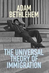 Universal Theory cover